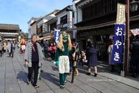 2018善光寺節分会 - 野沢温泉とその周辺いろいろ