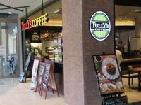 納谷橋にできたショッピングモールのタリーズの店 - 趣味のページ