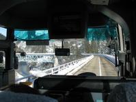 美しき風景のリレー「菅沼」から「相倉」へ - タビノイロドリ