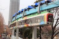 上野懸垂線 - 飛行機&鉄道写真館