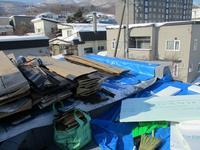 2月3日(土)・・・屋根改修工事開始 - 喜茶ゆうご日記  ~仕事と家族の事~
