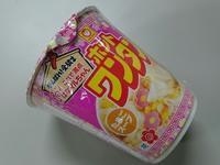 2/3夜勤飯  マルちゃん  ホットワンタンたまごスープがんばれ!受験生 - 無駄遣いな日々