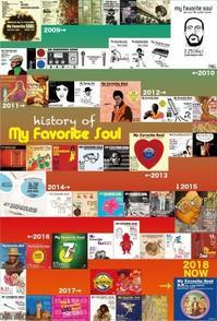 My Favorite Soul が9周年になります!! - Jazz Maffia BLOG