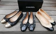 CHANEL ballet shoes - carboots