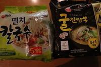韓国のお土産インスタントラーメン5 - soraたび