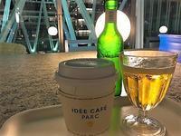IDEE CAFE PARC 東京ミッドタウン - wine-memory 2