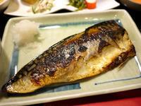 塩サバ定食【茅ヶ崎一坪亭】 - ぶらり湘南