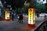 春日大社の節分万燈籠@2018-02-03 - (新)トラちゃん&ちー・明日葉 観察日記