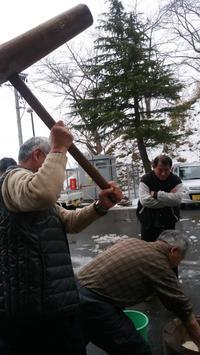 「船形山のブナを守る会」36年間の運動を識って… - tabi & photo-logue vol.2