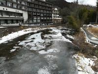 氷瀑 滝川 @茨城県 - 963-7837