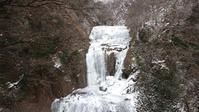 氷瀑 袋田の滝 @茨城県 - 963-7837