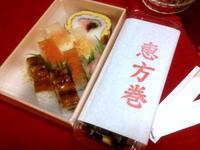☆節分・母と一緒に海苔巻きと押し寿司☆ - ガジャのねーさんの  空をみあげて☆ Hazle cucu ☆