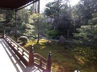 立春 座禅の会 - MOTTAINAIクラフトあまた 京都たより