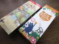 台湾の猫村でしか買えない猫の形のパイナップルケーキ - 池袋うまうま日記。