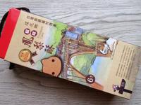 煤之鄉 貓咪鳳梨酥(猫の形のパイナップルケーキ) - 池袋うまうま日記。