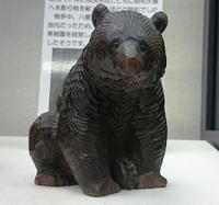 コラムリレー(第97回)木彫り熊と生きた熊 - 道南ブロック博物館施設等連絡協議会ブログ