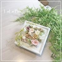 """新設""""お試しレッスン"""" - LaLa Bouquet"""