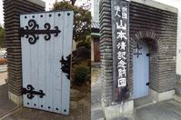 昭和初期のモダニズムな暮らしの佇まい - アートで輪を繋ぐ美空間Saga