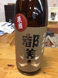 今月おすすめの燗酒! - 旨い地酒のある酒屋 酒庫なりよしの地酒魂!