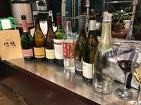 鴨鍋とワインを愉しむ - つれづれなるままに