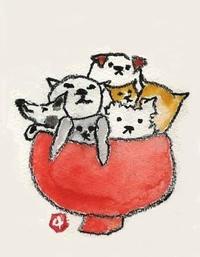デリバリーへなちょこわんこ盛り(投稿作品) - 動物キャラクターのブログ へなちょこSTUDIO