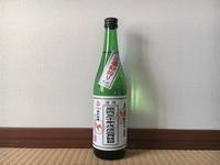 (奈良)春鹿 純米吟醸 生原酒 平成三十年立春朝搾り / Harushika Risshun Asashibori 2018 - Macと日本酒とGISのブログ