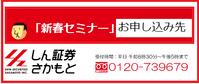 株式暴落を楽しんでいますか? - 木村佳子のブログ ワンダフル ツモロー 「ワンツモ」