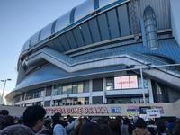 "B'z LIVE-GYM 2017-2018 ""LIVE DINOSAUR "" - レオンと杏梨の ほのぼの日記"