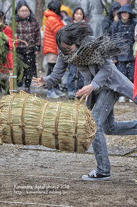 安生山 西の院 初不動大祭「厄とばし」-4 - 気ままな Digital PhotoⅡ