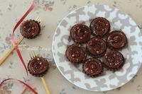 チョコレートの焼き菓子 - Bon appetit!
