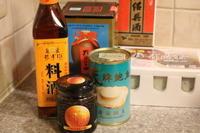 中華食材屋さんに出かけた日 - ミセス サファイア 静けさの中で