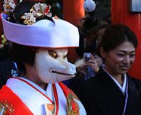 節分祭(海山道神社) - 風の吹くまま何でもシャッター