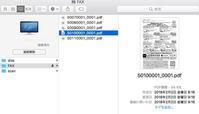 アトリエMアーキテクツの業務環境の再構築・迷惑ファックス対策NAS - アトリエMアーキテクツの建築日記