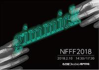 卒業生の皆様へ - Nagoya Fashion College