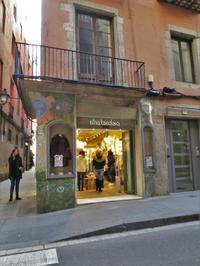 モザイクタイルのあるお店 - gyuのバルセロナ便り  Letter from Barcelona