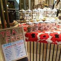 京都タワーSANDOバルの和風ティーメニュー  Wonderful tea menu at Kyoto tower SANDO bar - latina diary blog
