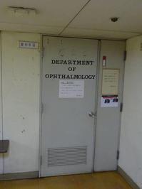 第422回大阪眼科集談会 その1 (1033) - 小さな眼科クリニック@城北公園(竹内眼科医院)