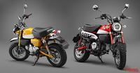 ヤングマシン(ウェビック)さんの「赤と黄色の2色にABSも選べる 2018新型モンキー125の価格と発売日」 - マーチとバイク