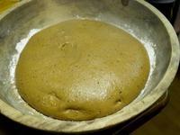 トチ餅、美味しい!・・・立凍、今冬最低気温-8.9℃。 - 朽木小川より 「itiのデジカメ日記」 高島市の奥山・針畑郷からフォトエッセイ