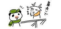 手作り市_出店報告北山2/4 - こまログ