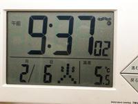 寒い!とか言いようがない - 松露園 blog