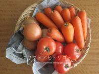 イタチと300円。 - yamatoのひとりごと