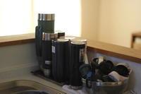 水筒、水筒、水筒 - sakamichi