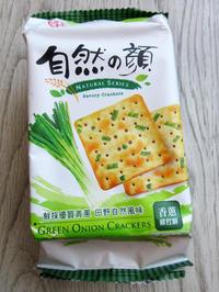 中祥食品 自然の顔 蔬菜蘇打餅(青ネギクラッカー) - 池袋うまうま日記。