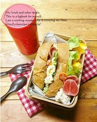 2.6ソフト塩フランスパンでベーコン玉子サンド弁当 - YUKA'sレシピ♪