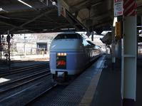 スーパーあずさに乗って(その3) - 富士急行線に魅せられて…(更新休止中)