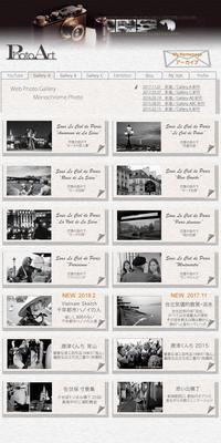 ホームページ更新のご案内/千年都市ハノイの人 - My Filter     a les  co les   Photographies