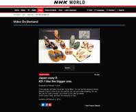 NHK WORLD「Japan easy Ⅱ」で紹介されました。 - 下駄げたライフ