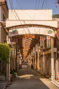 愛媛県西予市三瓶町「銀天街」 - 風じゃ~