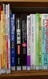藤本蓮風先生の本(中平) - 柚の森の仲間たち
